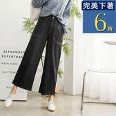 《BA4019-》高含棉車線大雙口袋仿牛仔布抽鬚下襬寬褲 OB嚴選