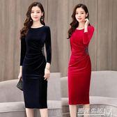 金絲絨洋裝女春秋新款改良旗袍式高端有女人味的流行裙子 遇見生活