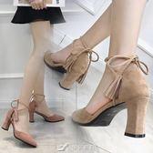 尖頭粗跟高跟鞋chic仙女中空單鞋女夏綁帶流蘇包頭涼鞋女 樂芙美鞋