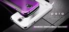 more.SAMSUNG S4 Para Metallic保護殼