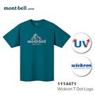 【速捷戶外】日本 mont-bell 1114471 WICKRON 中性短袖排汗T恤(深野鴨綠),排汗衣,透氣,排汗,montbell