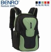【聖影數位】BENRO 百諾 Reebok 300N 銳步銳跑系列 雙肩攝影背包 黑/灰/藍/橘/綠/紅