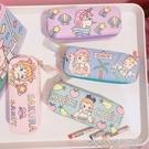 眼鏡盒韓國創意小清新可愛卡通印花pu皮革軟妹便攜學生眼鏡盒收納盒 大宅女韓國館