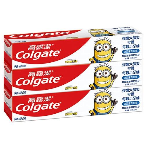 高露潔兒童牙膏凝露40g*3【愛買】
