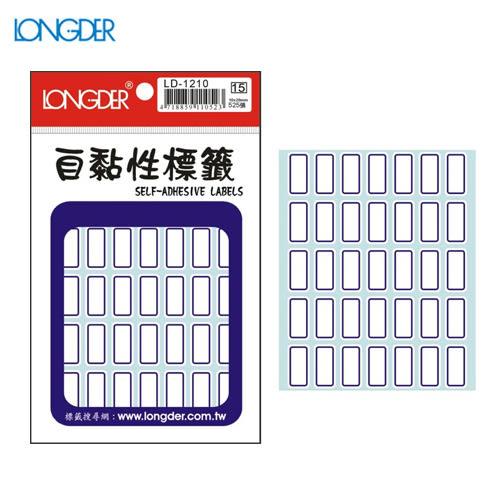 【量販50包】龍德 自黏性標籤 LD-1210(白色藍框) 10×20mm(525張/包)標示/分類/標籤/信封/貼紙/文書