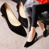 高跟鞋 低跟3cm 女淺口細跟尖頭舒適低跟三厘米3cm黑色工作鞋女士小跟單鞋 巴黎時尚