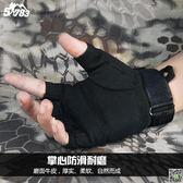 軍迷戶外冬黑鷹戰術手套半指男騎行登山防割作戰特種兵手套 玩趣3C