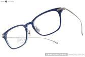 NINE ACCORD 光學眼鏡 UNION US C03 (藍-銀) β鈦金屬系列簡約款 # 金橘眼鏡