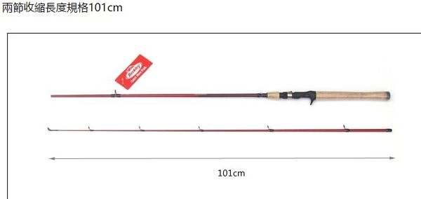 [協貿國際]  萬能海釣打黑魚竿雷強竿