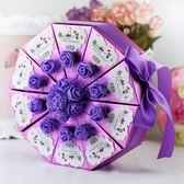 盒子糖果蛋糕盒紙盒婚禮糖盒10個