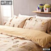 床包被套組 / 雙人【夏日之森】含兩件枕套 台灣製造-AAC212