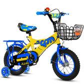 新年鉅惠 兒童腳踏車 兒童自行車2-3-6-8歲寶寶自行車童車學步車兒童生日禮物 xw