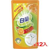 全新白蘭動力配方洗碗精補充包(鮮柚)800g*12(箱)【愛買】