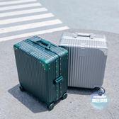 行李箱 小型號輕便旅行箱ins網紅20登機拉桿箱18寸女韓版密碼箱子T 7色
