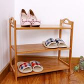 618好康鉅惠平板鞋架家用簡易鞋柜簡約防塵多層小鞋架