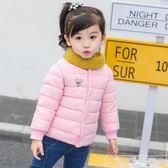 兒童羽絨棉服內膽男童女童中小童棉襖新生兒寶寶棉衣秋冬『韓女王』