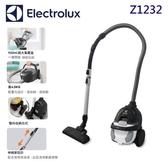 【佳麗寶】-(Electrolux伊萊克斯)輕量小旋風吸塵器 Z1232