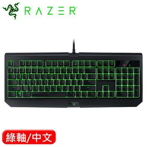 Razer 雷蛇 BlackWidow 黑寡婦終極版 2018 機械鍵盤 綠軸 中文