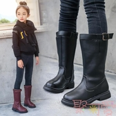 女童靴子韓版時尚公主長靴兒童騎士靴防水高筒靴【聚可愛】