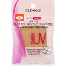 日本境內貨 Cezanne 塞尚 霧柔高防曬粉餅 自然膚色補充蕊 3