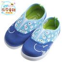 布布童鞋 Disney迪士尼米奇寶藍色鞋帶孔裝飾束帶休閒鞋(16~20公分) [ MDT601B ] 藍色款