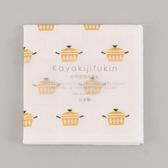 日本製北歐風Kayakiji 生地敷巾(黃鐵鍋) 鍋具餐具擦拭巾