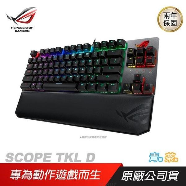 【南紡購物中心】ROG STRIX SCOPE TKL D 機械式鍵盤/電競鍵盤/青軸/茶軸/ASUS 華碩