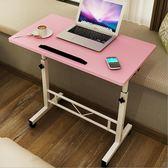床前桌 台式床上折疊書桌電腦桌多功能簡約小桌子帶輪子移動卓【韓國時尚週】