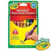 美國Crayola繪兒樂 幼兒可水洗三角蠟筆8色 麗翔親子館