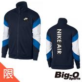NIKE 耐吉 AS M NSW NIKE AIR JKT PK  尼龍防風外套 AJ5322451