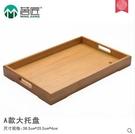 茗匠茶具托盤竹製實木茶杯托茶奉盤日式杯子水杯茶托長方形大小號