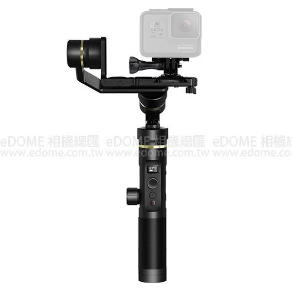 FEIYU 飛宇 G6 PLUS 附手機夾 防潑水多用途三軸手持穩定器 (0利率 公司貨) 運動相機/手機/微單G6+ G6P