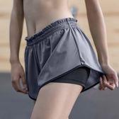 瑜珈褲(短褲)-雙層防走光吸汗速乾女健身褲2色73ob14[時尚巴黎]