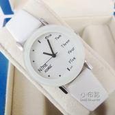 手錶女學生款正韓簡約石英電子錶皮帶白色防水潮流情侶錶 下殺79折免運