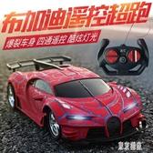 兒童遙控汽車生日禮物男孩充電電動玩具車 遙控賽車漂移小汽車帶燈光 LJ5802『東京潮流』