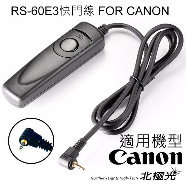 RS-60E3快門線 FOR CANON RS-60E3 1000D 600D 650D 700D 550D 60D 70D