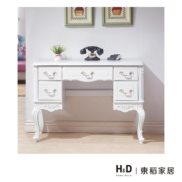 溫妮莎歐風3.5尺玄關桌(21HY2/B337-01)/H&D東稻家居
