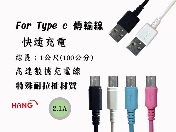 『Type C 1米充電線』華為 HUAWEI P20 P20 Pro 雙面充 傳輸線 快速充電 線長100公分