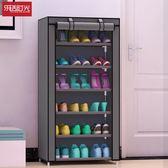 鐵架塑料簡易拼裝鞋櫃可拆卸方便捲簾門經濟型家用門口簡單放鞋架【全館88折起】