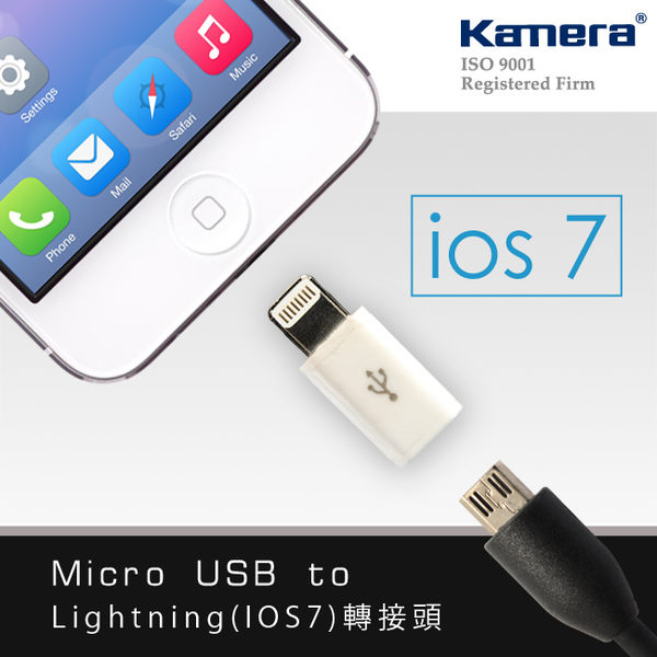 放肆購 Kamera Apple Lightning 轉接頭 Micro USB 轉 iPhone 7 6S 6 Plus iPhone5 5S 5C i7 i6+ i6s i5 旅充 車充頭