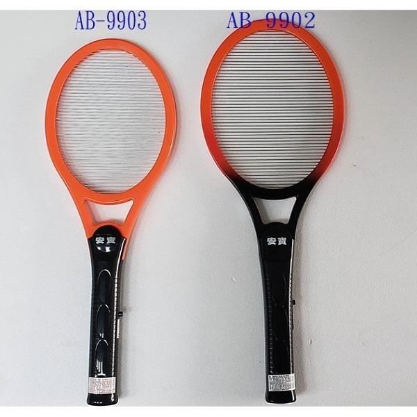 【南紡購物中心】【2入】安寶 AB-9902 強力電子電蚊拍