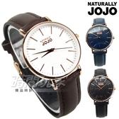 NATURALLY JOJO 文青風 木紋質感 真皮錶帶 防水手錶 玫瑰金 女錶 JO96932