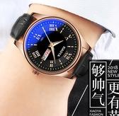 手錶 男士手錶防水時尚 新款韓版潮流學生夜光石英腕錶非機械錶男錶  維多原創