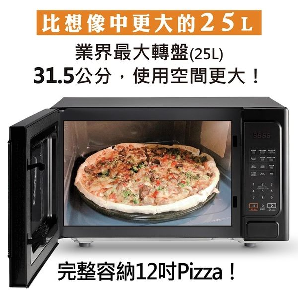 結帳現折$320↘ TOSHIBA東芝燒烤料理微波爐 25L ER-SGS25(K)TW 25公升