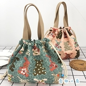 便當袋手提包帆布飯盒袋子午餐帶飯包手提便當包抽繩袋【奇趣小屋】