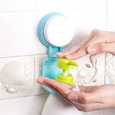 ✭米菈生活館✭【N422】創意沐浴乳掛架 無痕 強力吸盤 洗手液掛架  置物架 壁掛勾 吸壁 支架
