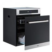 《修易生活館》林內 RKD-6030 S 落地式烘碗機 60CM (不含安裝)