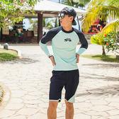 男泳裝 色塊 衝浪 沙灘 運動 防曬 兩件套 男 長袖 泳裝【SFM2137】 BOBI  05/17