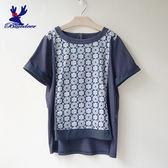 American Bluedeer-印花剪接上衣