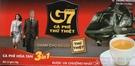 【G7】3合1即溶咖啡 x1盒(21包/盒) ~香醇濃郁
